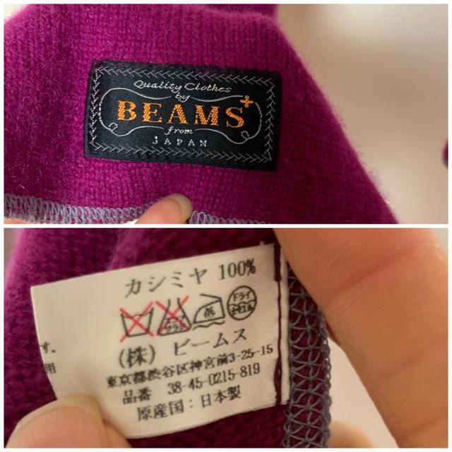 BEAMS(ビームス)のBEAMS+☆カシミヤマフラー レディースのファッション小物(マフラー/ショール)の商品写真