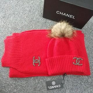 シャネル(CHANEL)のCHANELシャネル マフラー ボンボン付きの帽子 ニット帽 二点セット 正規品(ニット帽/ビーニー)