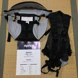 Aprica - 抱っこ紐 Aprica zucco HOMME/LUNA Nシリーズ 送料無料