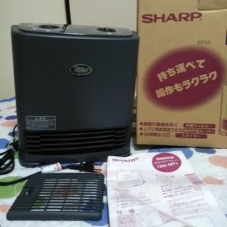 シャープ(SHARP)のセラミックファンヒーター SHARP(電気ヒーター)