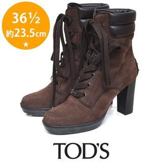 トッズ(TOD'S)の 36 1/2(約23.5cm) TOD'S ロゴ ショートブーツ(ブーツ)
