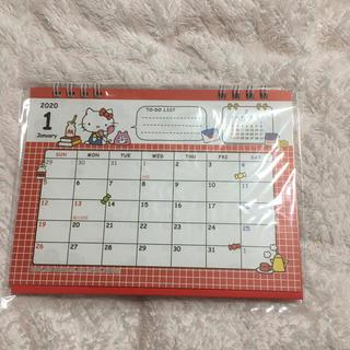 サンリオ(サンリオ)のハローキティ カレンダー サンリオ(カレンダー/スケジュール)