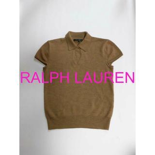 Ralph Lauren - 【ラルフローレン】セーター☆正規品☆ニット