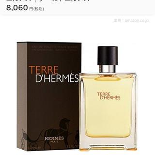 エルメス(Hermes)のエルメスHERMES テールドエルメス 香水 メンズ ユニセックス(ユニセックス)
