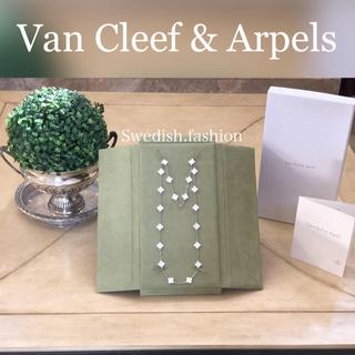 ヴァンクリーフアンドアーペル(Van Cleef & Arpels)のH様専用◆ヴァンクリ◆新品同様◆(ネックレス)