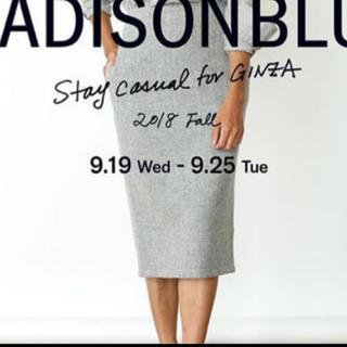 MADISONBLUE - 新品 マディソンブルー ウールタイトスカート 01
