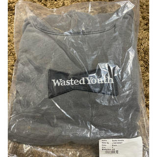BABYLONE - Wasted Youth Babylon Hoodie