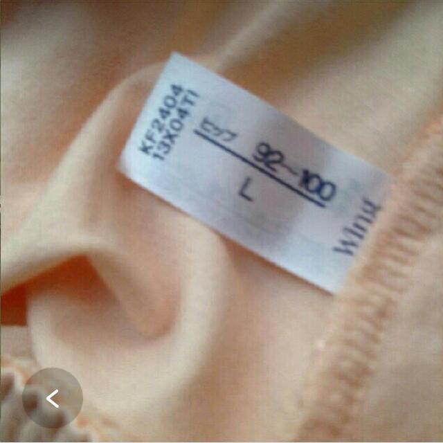 Wing(ウィング)のタグなし新品 ウイング ショーツ Lサイズ KF2404 レディースの下着/アンダーウェア(ショーツ)の商品写真