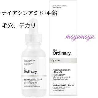 Sephora - 【ナイアシンアミド10%+亜鉛1%】美容液30ml★The Ordinary