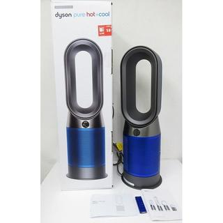 Dyson - ダイソン pure hot+cool 空気清浄機能付ファンヒーター  HP04