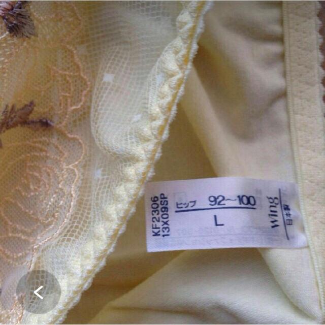 Wing(ウィング)のタグなし新品ウイングショーツLサイズ KF2306 レディースの下着/アンダーウェア(ショーツ)の商品写真
