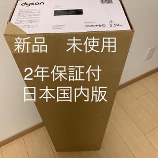 Dyson - 2年保証 最新 Dyson V11 Fluffy SV14FF 送料無料!