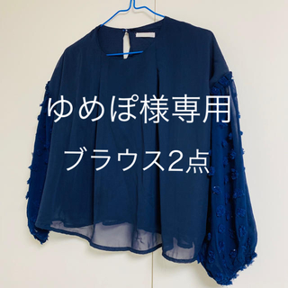 メルロー(merlot)の袖ドットブラウス(シャツ/ブラウス(長袖/七分))