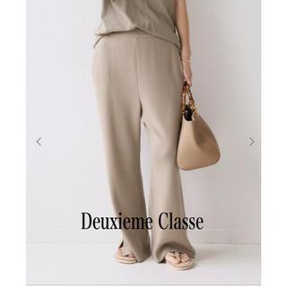 ドゥーズィエムクラス(DEUXIEME CLASSE)のDeuxieme Classe パンツ(サルエルパンツ)
