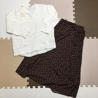 ナチュラルクチュール(natural couture)のナチュラルクチュール ロングスカート(ロングスカート)