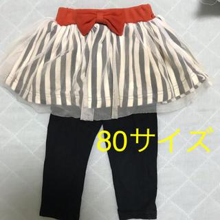 futafuta - futa futa スカッツ スカート