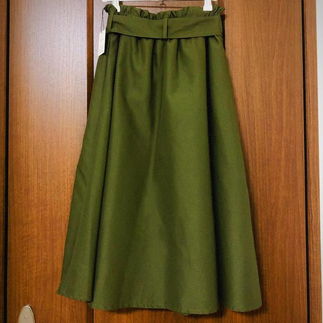 E hyphen world gallery(イーハイフンワールドギャラリー)の□E hyphen新品タグ付き□ リボンフレアスカート レディースのスカート(ひざ丈スカート)の商品写真