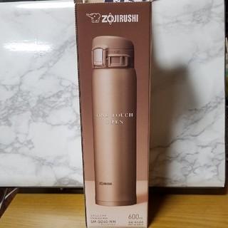 象印 - ZOJIRUSHI ステンレスマグ 水筒