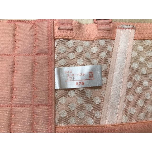 MARUKO(マルコ)の【値下げしました】マルコ 2/3カップブラ(カリーユ) レディースの下着/アンダーウェア(ブラ)の商品写真