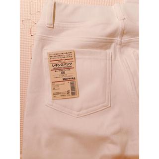 ムジルシリョウヒン(MUJI (無印良品))の無印良品 レギンスパンツ xsサイズ(レギンス/スパッツ)