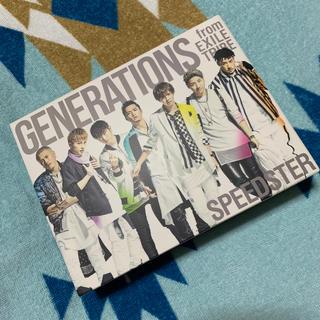 ジェネレーションズ(GENERATIONS)のGENERATIONS*(ミュージック)