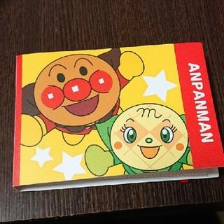 アンパンマン(アンパンマン)のアンパンマンのアルバム(ai様専用)(アルバム)
