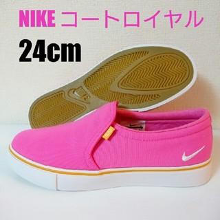ナイキ(NIKE)の24cm ナイキ ピンク 新品 W COURT ROYALE コート ロイヤル(スニーカー)