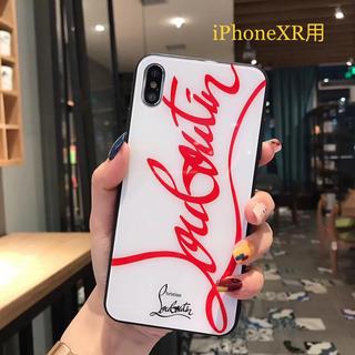 クリスチャンルブタン(Christian Louboutin)のM.S様の専用 iPhone XR用(iPhoneケース)