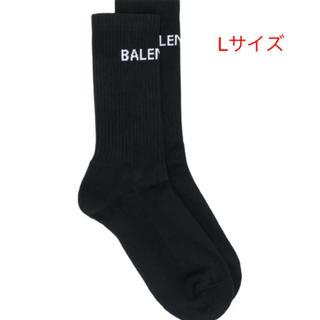 バレンシアガ(Balenciaga)のBALENCIAGA ロゴ ソックス 正規店購入(ソックス)