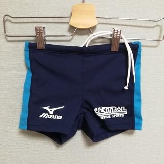 ミズノ(MIZUNO)のセントラルスポーツ SS 水着 男の子 スイミング(水着)