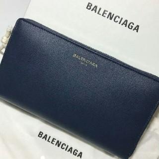 バレンシアガ(Balenciaga)の新品BALENCIAGAラウンド長財布 バレンシアガ直営店購入品 正規品(長財布)