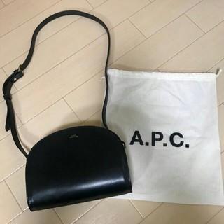 A.P.C - A.P.C. アーペーセー ハーフムーン クロスボディ バッグ Black