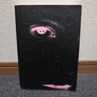 ラルクアンシエル(L'Arc~en~Ciel)のL'Arc~en~Ciel Single Collection バンドスコア(ポピュラー)