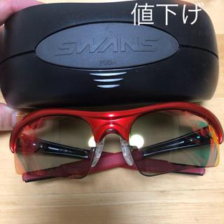 SWANS - 偏光サングラス