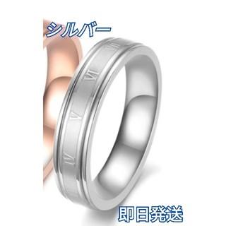 新品 4℃ Cartier好きな方へ シルバー ローマ数字 リング 指輪(リング(指輪))