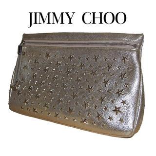 ジミーチュウ(JIMMY CHOO)のジミーチュウ クラッチバッグ スタッズ シャンパン レザー 本物 メンズ(クラッチバッグ)
