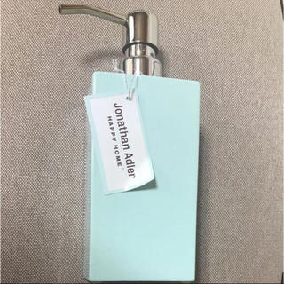 Francfranc - ジョナサンアドラー   詰め替え容器 カトラリー