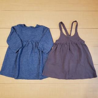 フタフタ(futafuta)のウタカタデコ ワンピース&ジャンパースカート 90(ワンピース)