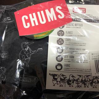 チャムス(CHUMS)のチャムス 関ジャニ∞コラボショルダー (ショルダーバッグ)