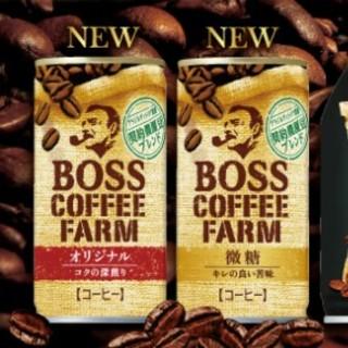 サントリー - ローソン限定品 SUNTORY BOSS コーヒーファーム オリジナル