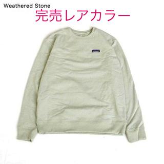 パタゴニア(patagonia)のP-6 Label Uprisal Crew Sweatshirt(スウェット)
