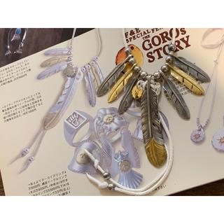 goro's - ゴローズ  ☆Free&Easyで紹介されてる組み方☆