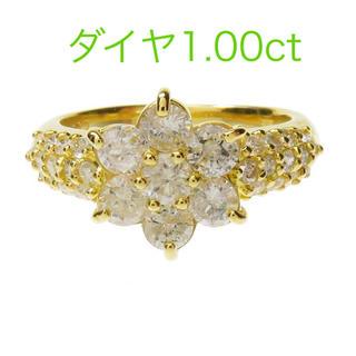 ダイヤモンド 計1.00ct リング・指輪 K18(リング(指輪))