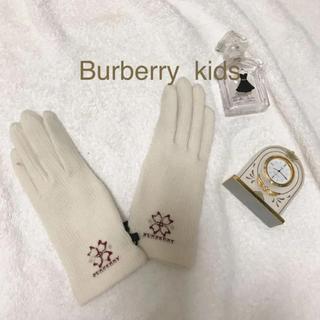 バーバリー(BURBERRY)のバーバリー 子供 手袋(手袋)