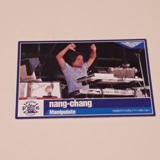 ポルノグラフィティ(ポルノグラフィティ)のポルノグラフィティチップス ランダムカード nang-chang 2(ミュージシャン)