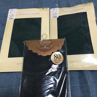 チュチュアンナ(tutuanna)のタイツ 3個セット 未開封新品 緑 グリーン(タイツ/ストッキング)