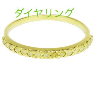 ダイヤ 指輪/リングK18 ハーフサークル(リング(指輪))