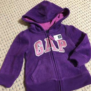 ベビーギャップ(babyGAP)のパーカー babyGAP(トレーナー)
