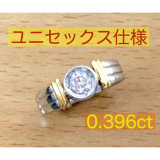 Pt900 / K18 コンビ 約 0.4ct  ダイヤ リング  ユニセックス(リング(指輪))