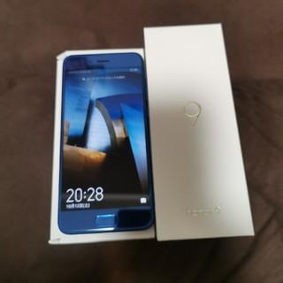 ANDROID - SIMフリー Huawei Honor 9 サファイアブルー